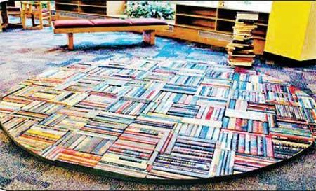 فرش کتاب