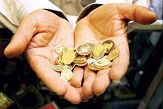 بانک مرکزی: یک میلیون و ۶۱۰ هزار قطعه سکه تحویل خریداران شد