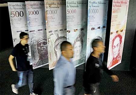 اصلاحات ارزی؛ امید دولت ونزوئلا برای جلوگیری از فروپاشی اقتصاد