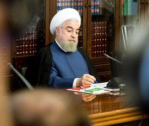 نامه روحانی به لاریجانی   به مجلس میآیم و برخی حقایق را برای مردم بازگو میکنم