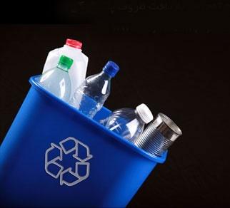 بیشتر ظروف پلاستیکی مواد غذایی قابل بازیافت نیستند