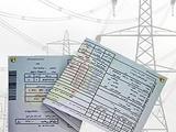 برق گران نمیشود | آغاز جریمه مشترکان پرمصرف از یکی دو ماه دیگر