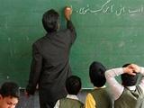 ساعات اشتغال معلمان بازنشسته در مدارس افزایش یافت
