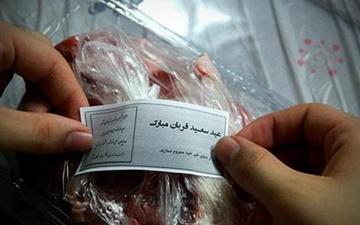 کمیته امداد امام خمینی (ره)  روشهای دریافت نذورات عید قربان را اعلام کرد