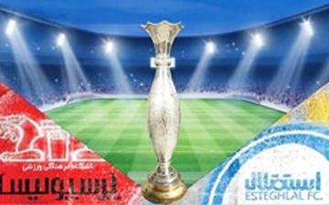 سوپر جام؛ استقلال تقاضای استیناف کرد