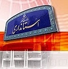 9 عضو شوراهای شهر در استان تهران دستگیر شدند   سلب عضویت 6 نفر