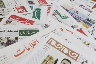 ۲۳ مرداد | تیتر یک روزنامههای صبح ایران