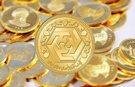 سکه,قیمت طلا و فلزات گرانبها,ایران,تجاری مالی,قیمت,بانک مرکزی