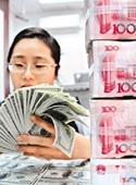 ذخایر پنهان ارزی چین چقدر است؟