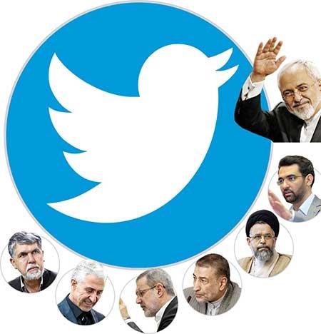 ظریف و وزرای حامی رفع فیلتر توییتر