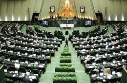 عفو عمومی ؛ طرح فراکسیون امید | تلاش برای کاهش مجازات محکومان سیاسی