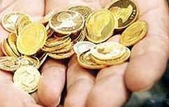 مهریههایی که سکه شدند