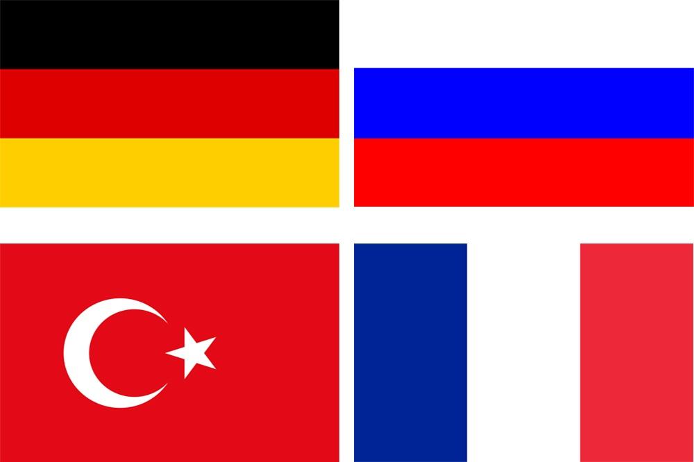 ترکیه در تدارک برگزاری نشست چهارجانبه درباره سوریه است