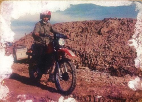 دوچرخه شماره ۹۳۹