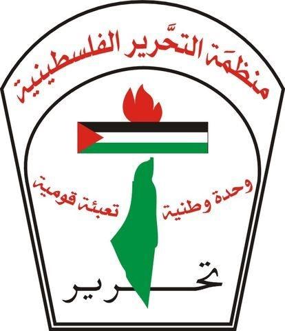 دبیرکل اتحادیه عرب بسته شدن دفتر ساف را در واشنگتن محکوم کرد