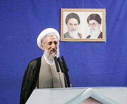 ۲۳ شهریور؛ گزارش نماز جمعه تهران
