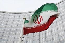 پرچم ایران سازمان ملل