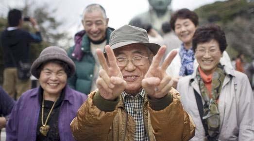۷۰ هزار ژاپنی از صد سالگی گذشتهاند