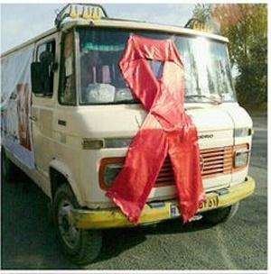 استقرار مینیبوس ایدز در محلات کم برخوردار جنوب شهر