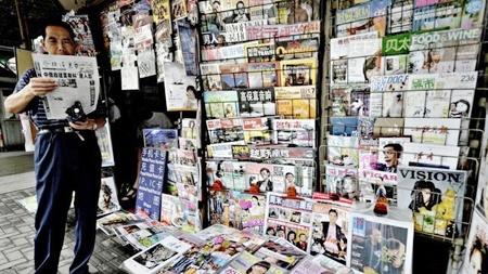 آشنایی با پرتیراژترین روزنامههای جهان