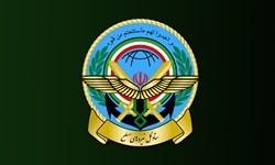 بیانیه ستاد کل نیروهای مسلح به مناسبت تقارن هفته دفاع مقدس با ایام محرم