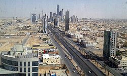 تصمیم جدید عربستان درباره حج عمره | عمرهگزاران مجاز به بازدید از سایر شهرها شدند