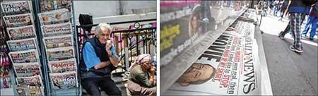 بحران کاغذ؛ بلای جان مطبوعات در آمریکا و ترکیه