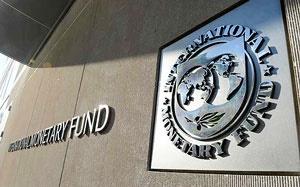 هشدار صندوق بین المللی پول به انگلیس در خصوص کاهش رشد اقتصادی