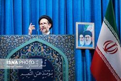 ۳۰ شهریور؛ گزارش نماز جمعه تهران