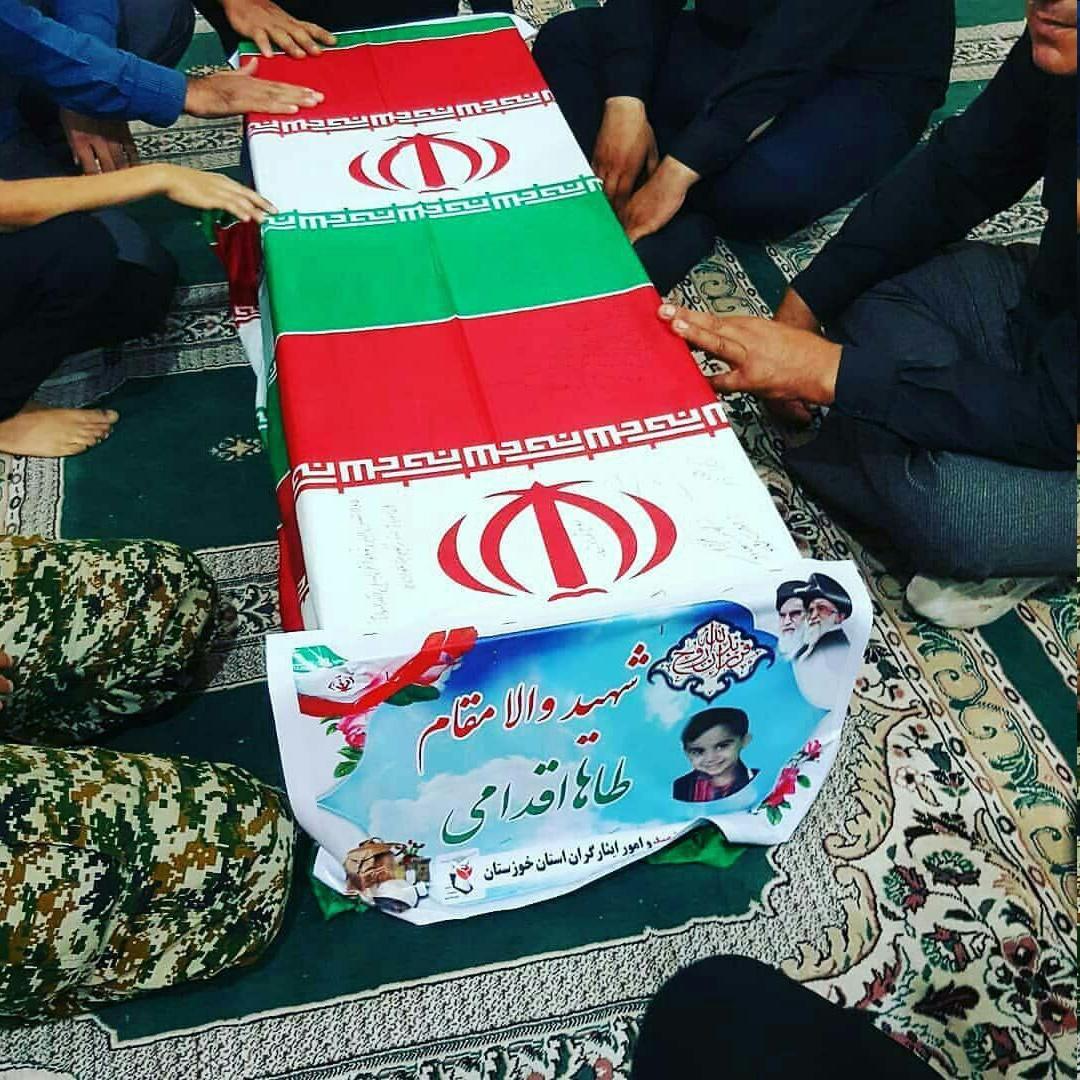 تابوت کوچکترین شهید حادثه تروریستی اهواز