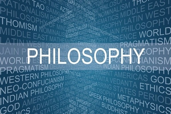 همایش سنت فلسفی