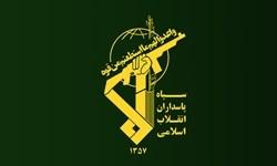 سپاه پاسدارارن
