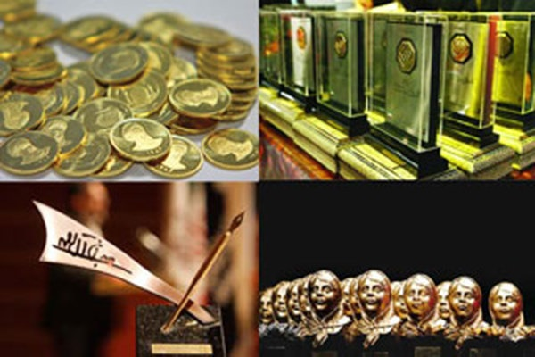 حذف سکه از جوایز ملی حوزه کتاب