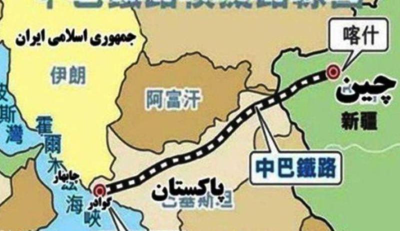 نگرانی های چین از پیوستن عربستان به کریدور سی-پک