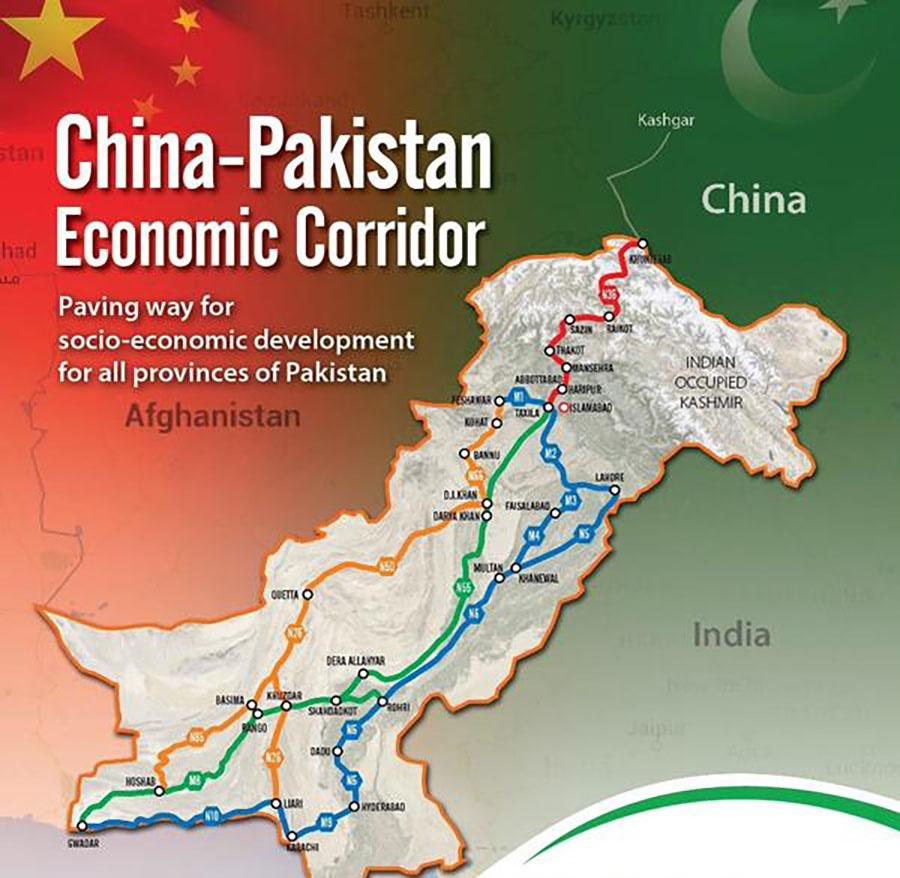 آشنایی با راهروی اقتصادی چین - پاکستان (سی پک)
