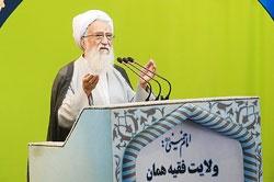 ۶ مهر؛ گزارش نماز جمعه تهران