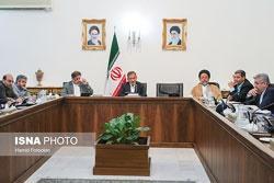 شورای ساماندهی مرکز سیاسی و اداری کشور