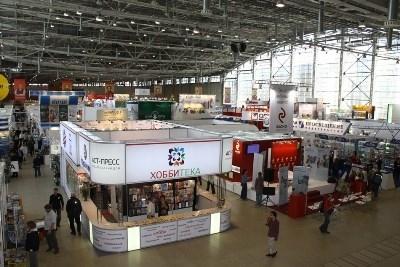 نمایشگاه کتاب مسکو