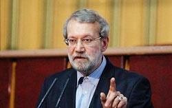 لاریجانی: برخی شرایط بینالمللی و داخلی باعت مشکلات مزمن اقتصادی شده است