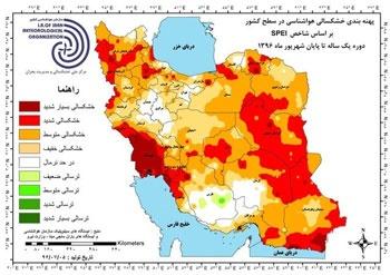 سیطره خشکسالی انباشته بر ۹۸ درصد مساحت ایران