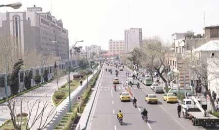 درآمد پایدار شهرها در ایستگاه بهارستان