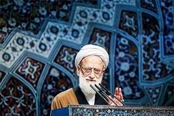 ۱۶ شهریور؛ گزارش نماز جمعه تهران