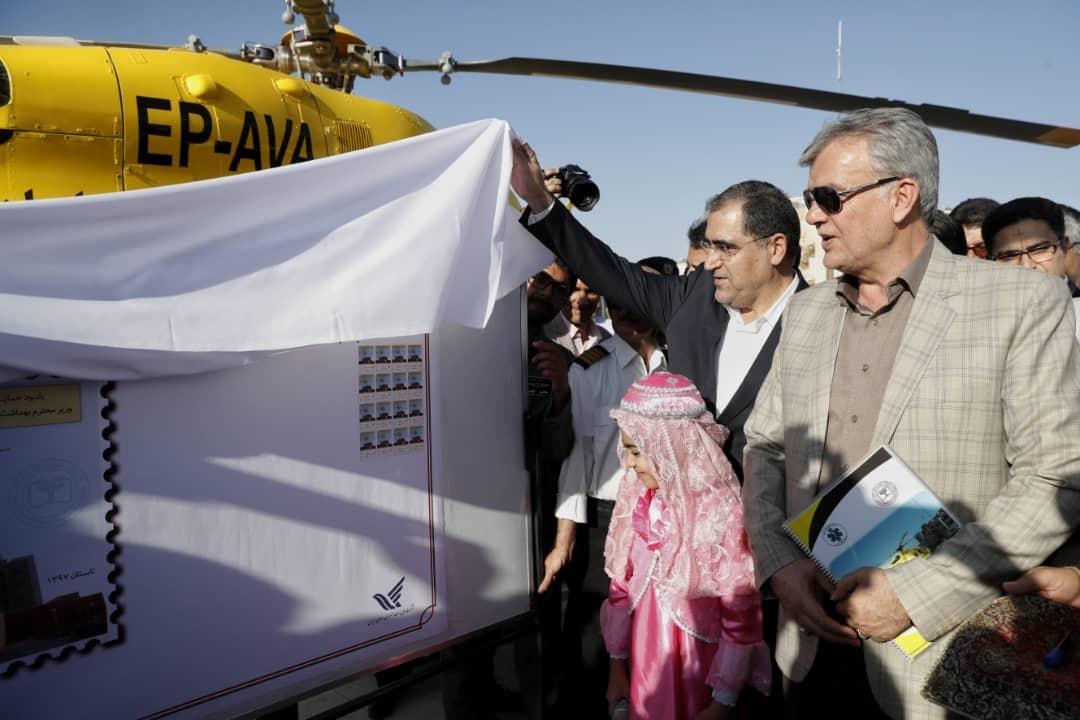 سی و هفتمین پایگاه اورژانس هوایی کشور در نیشابور افتتاح شد