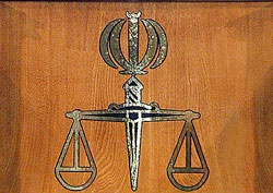 رامین حسین پناهی اعدام شد
