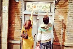 آمارهایی از طلاق در ایران