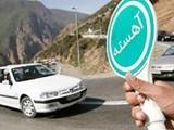 محدودیتهای ترافیکی محورهای کشور تا اول مهر اعلام شد