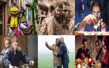 سینمای ایران | ۶۱ میلیارد درآمد گیشهی تابستان ۹۷