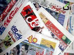 3 مهر | مهمترین خبر روزنامههای ورزشی صبح ایران