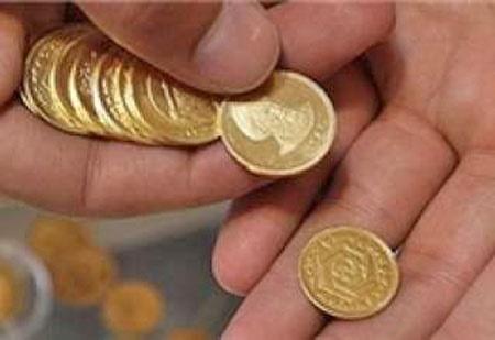 قیمت طلا و فلزات گرانبها,ایران,تجاری مالی