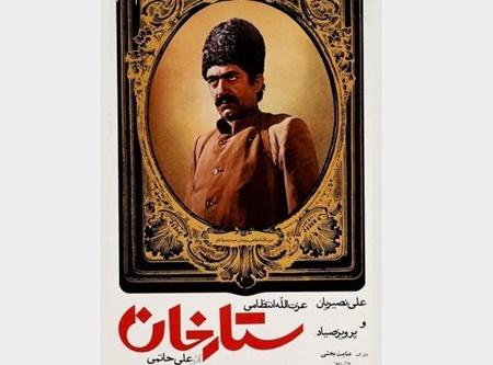 روز ملی سینما,فیلمخانه ملی ایران,سینمای ایران,سینمای ایران 93